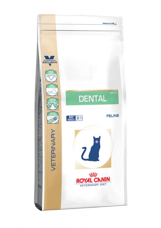 Royal Canin Veterinary Health Nutrition Cat Diabetic 1.5 Kg